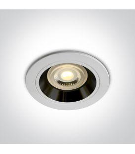 Alasvalo DUAL RING White 10105ALG/W/B