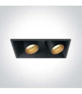 22W LED Alasvalo Black 51211C/B/W