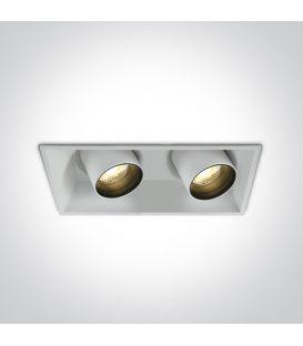 22W LED Alasvalo White 51211C/W/W