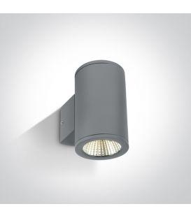 12W LED Seinävalaisin IP54 Grey 67138/G/W