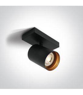 Kattovalaisin RETRO Black 65105N/B
