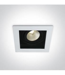 12W LED Alasvalo White IP44 51112E/W/W