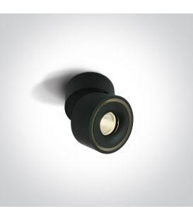 8W LED Kattovalaisin Black Ø7.8 12108LA/B/W