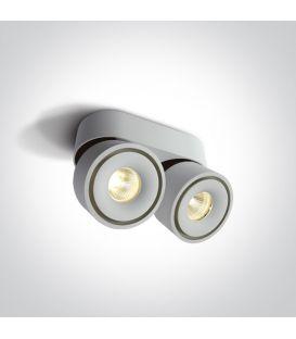 16W LED Kattovalaisin White 12208LA/W/W