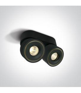 16W LED Kattovalaisin Black 12208LA/B/W