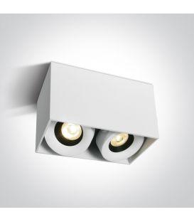 16W LED Kattovalaisin White DIMs 12208XA/W/W