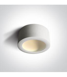 16W LED Kattovalaisin HIDDEN White Ø17.5 12116FD/W/W