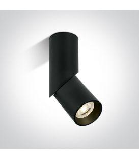 Alasvalo Black 12105E4/B