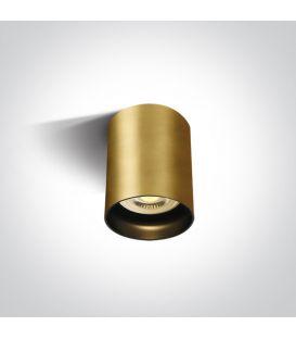 Kattovalaisin Brushed Brass 12105N/BBS