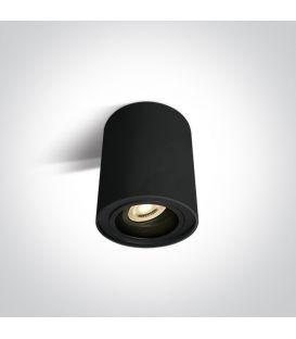 Kattovalaisin Black 12105Y/B