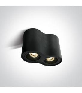 Kattovalaisin Black 12205Y/B