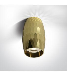 Kattovalaisin Brass 12105H/BS